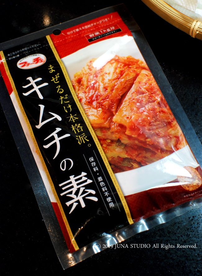 kimuchi05192