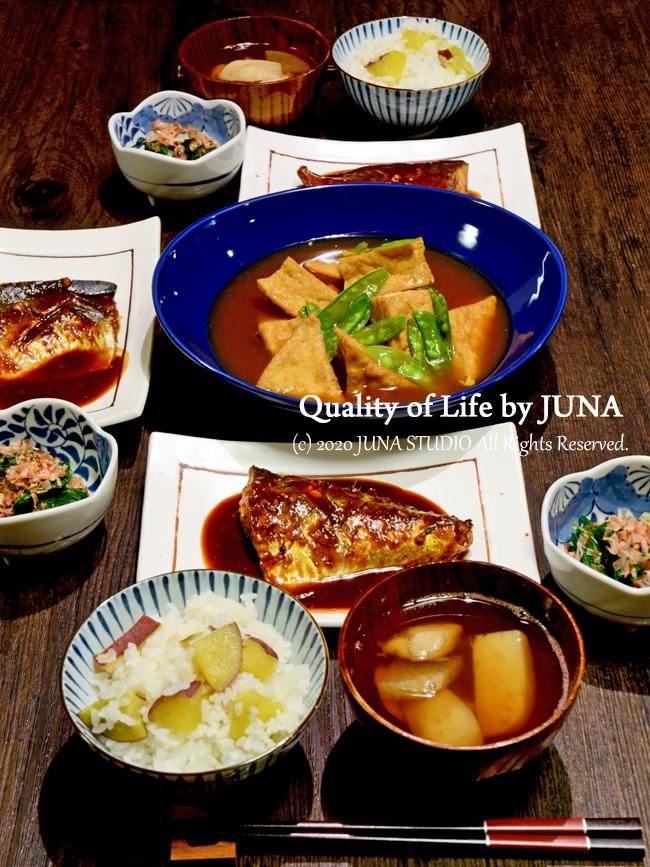 さばの味噌煮など和食ごはんの晩ごはん/「やばすぎりょうたろう」