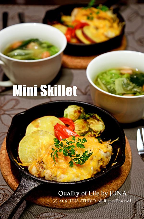 ミニスキレットの使い方例☆ささみのチーズ焼き