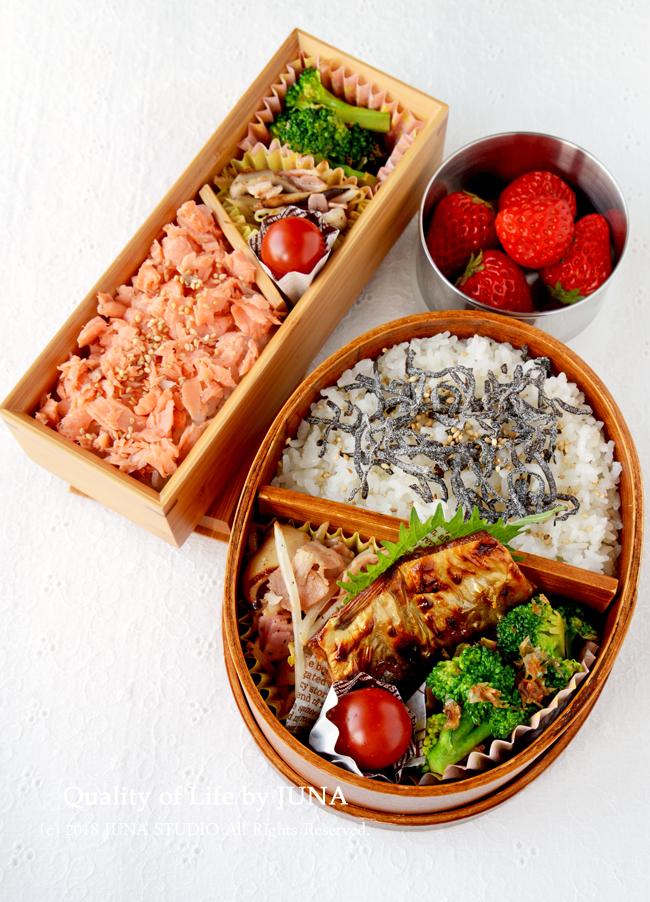 【今日のおべんと】塩さば弁当&塩鮭ほぐし弁当
