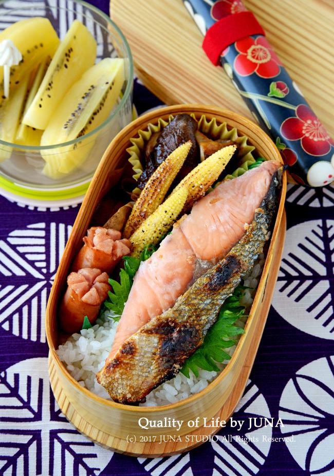 【今日のおべんと】鮭弁