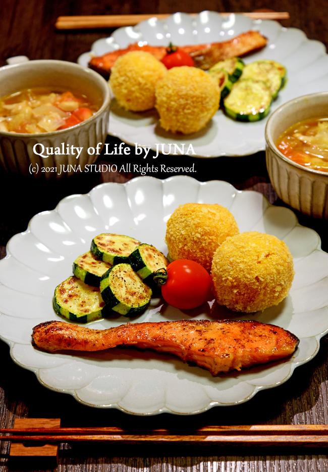 鮭ソテー&チーズ in かぼちゃコロッケ(もどき)/なぞの高周波