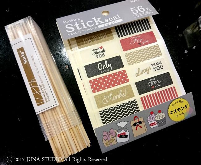 pin-cho07172