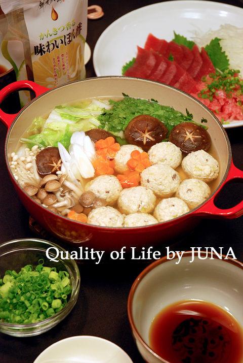 ヤマサ「鮮度の一滴」ぽん酢でさっぱり豆腐団子鍋