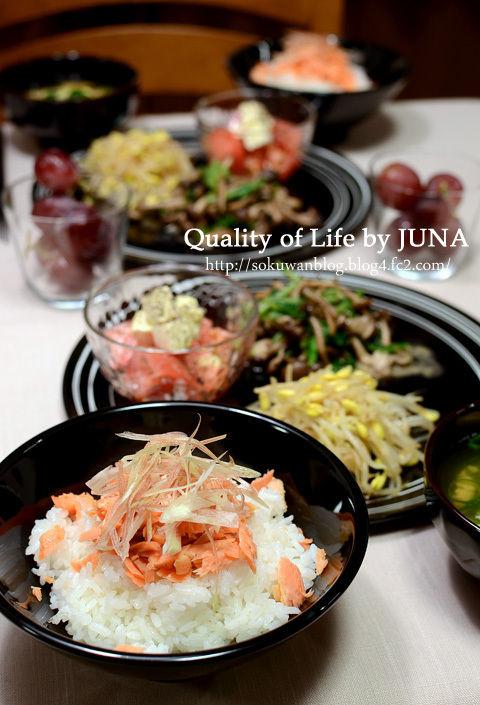 鮭丼&野菜プレートなど