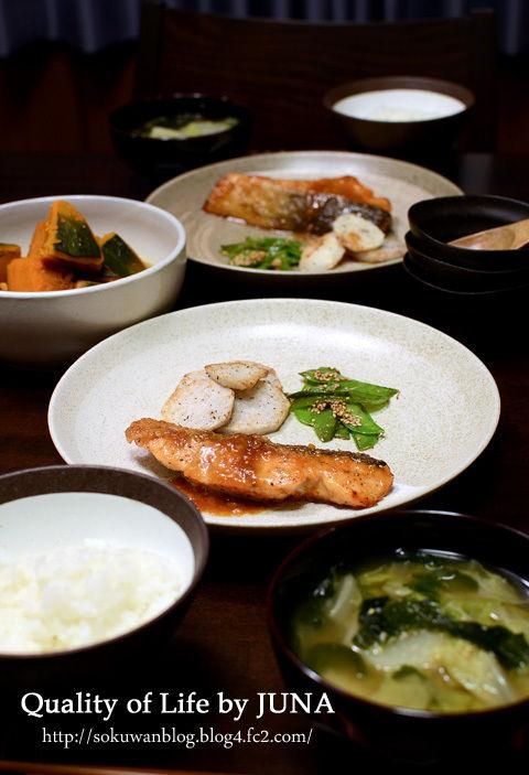 秋鮭のソテー☆みそバターソース