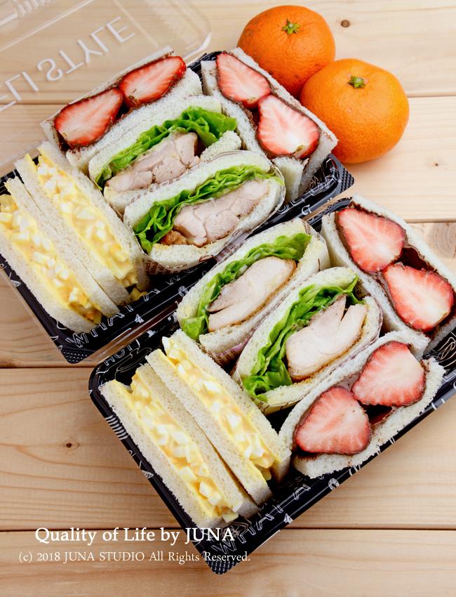 【今日のおべんと】チキンサンド弁当