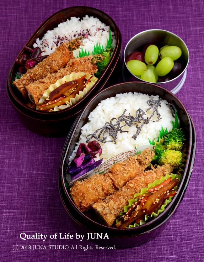 【今日のおべんと】アスパラの肉巻きフライ弁当