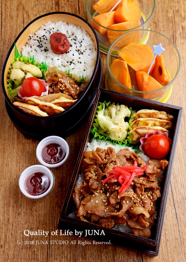 【今日のおべんと】豚丼&ミニコーンパン風?付き(笑)