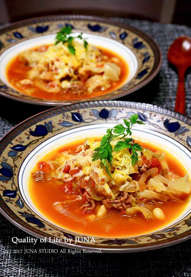 重ねて煮るだけのお助けトマトスープ