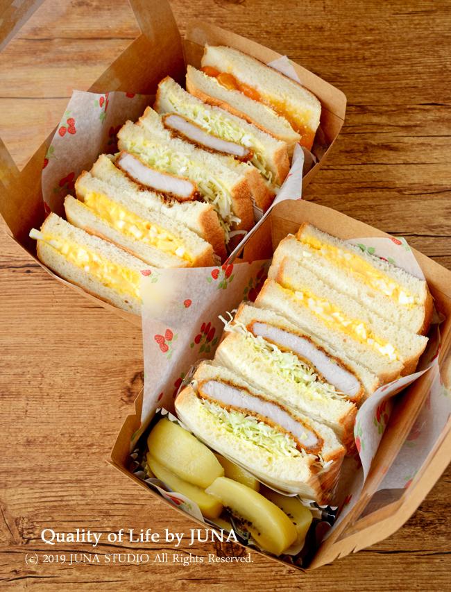 【今日のおべんと】ふかふかパンでカツサンド&卵サンド弁当/自分弁当も作ったよw