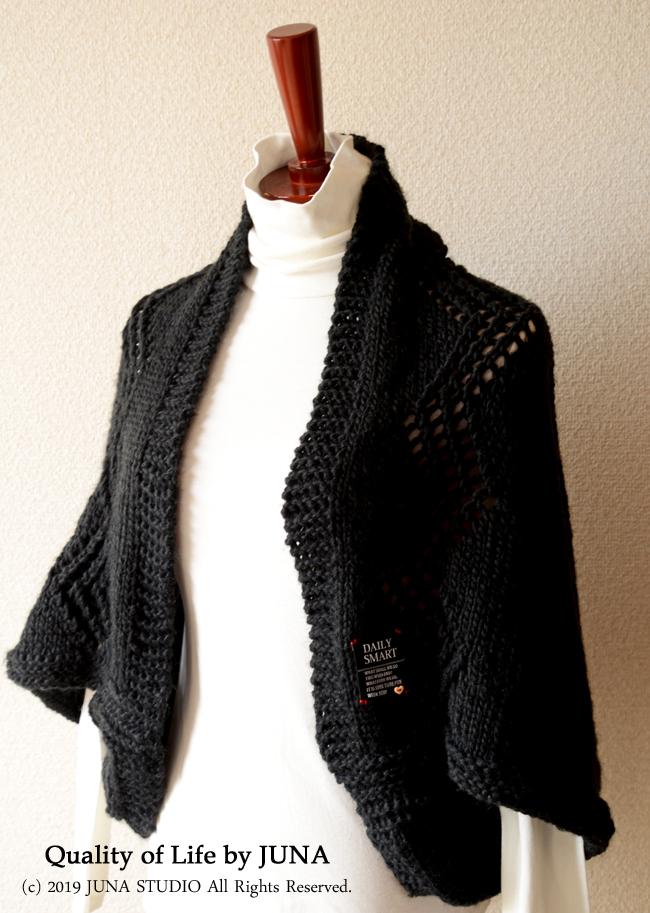 【ハンドメイド・棒編み】透かし模様を入れた羽織ものを作ってみました♪
