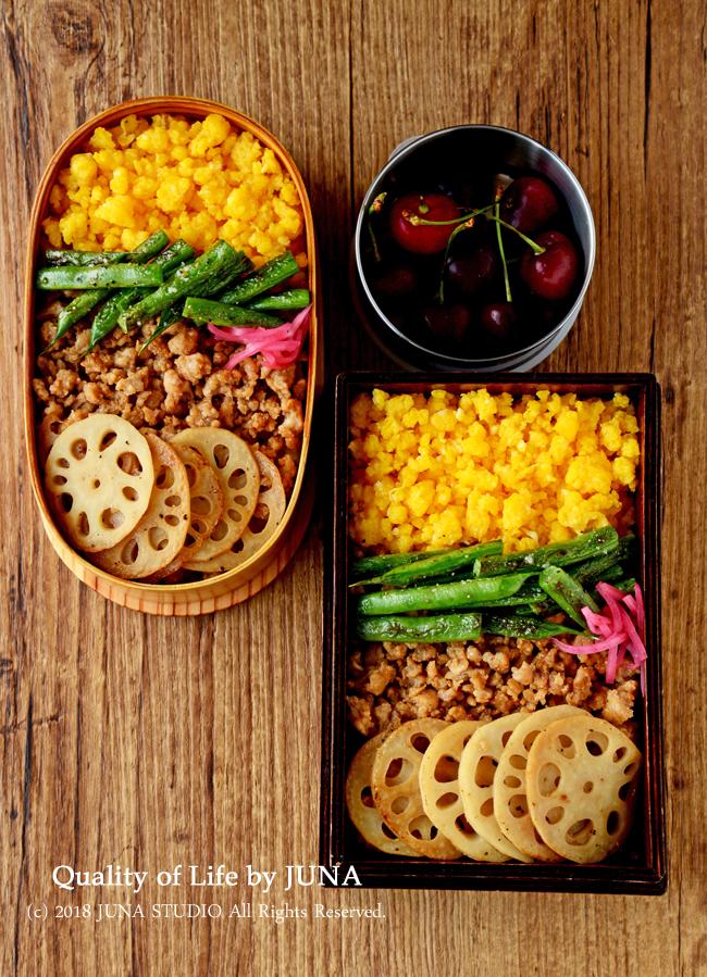 【今日のおべんと】鶏そぼろ弁当