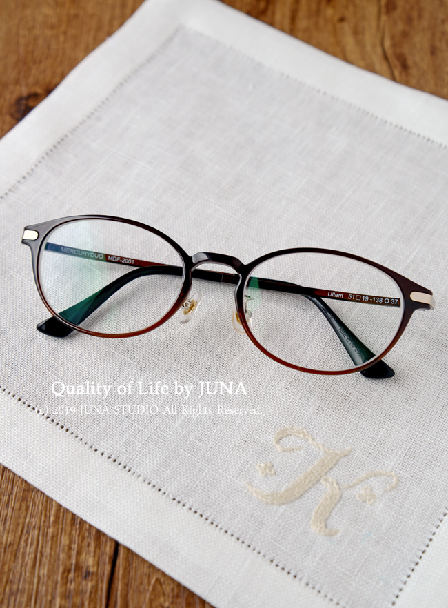 遠近両用メガネのおはなし(つけはじめてそろそろ3ヶ月経とうとしているところです)