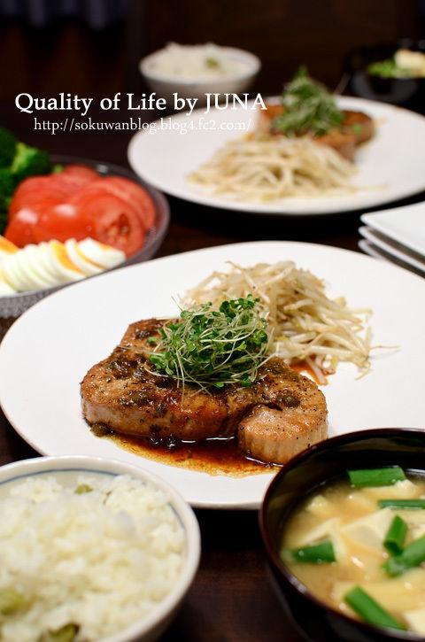 マグロのステーキ☆ケッパーソース