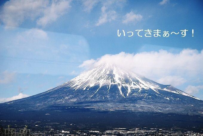 おら東京さ行ってきただぁ~♪ その1