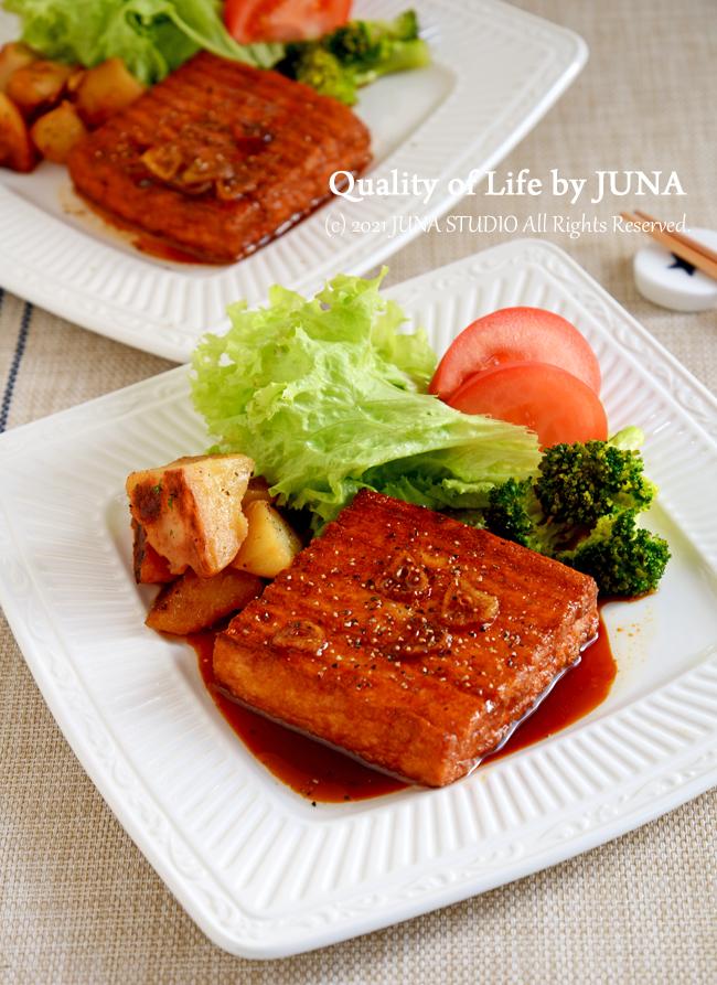 【お昼ごはんに】どーんと厚揚げの洋風ステーキ