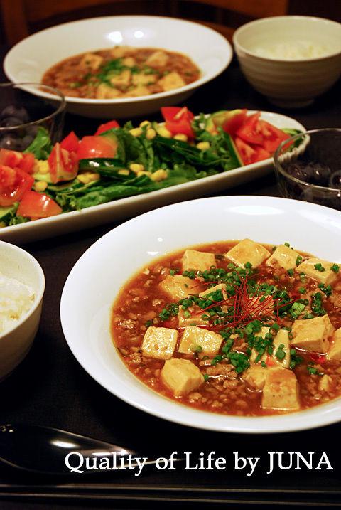 むすめとマーボー豆腐