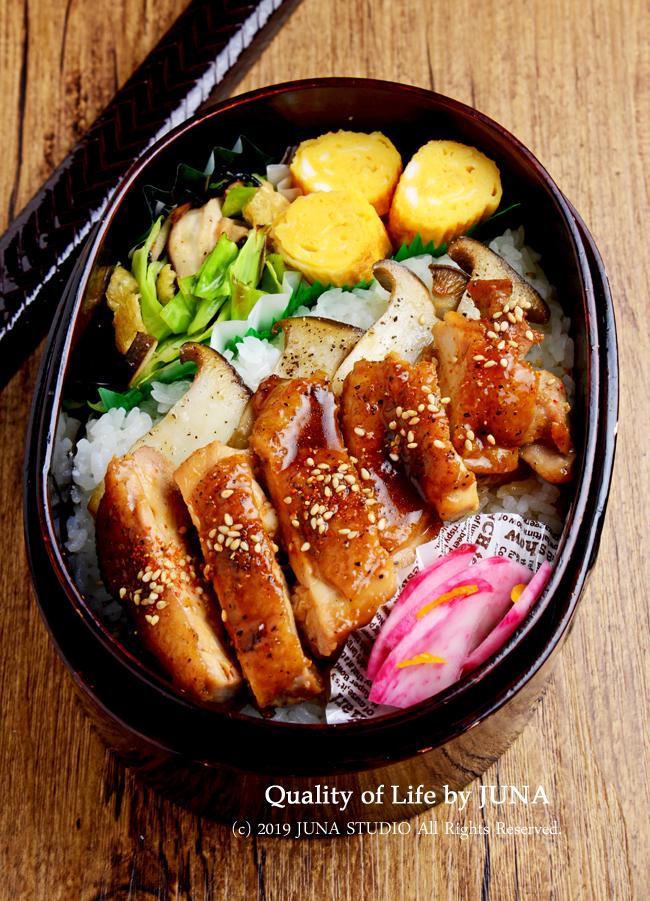 【今日の夫弁】チキンステーキ丼弁当