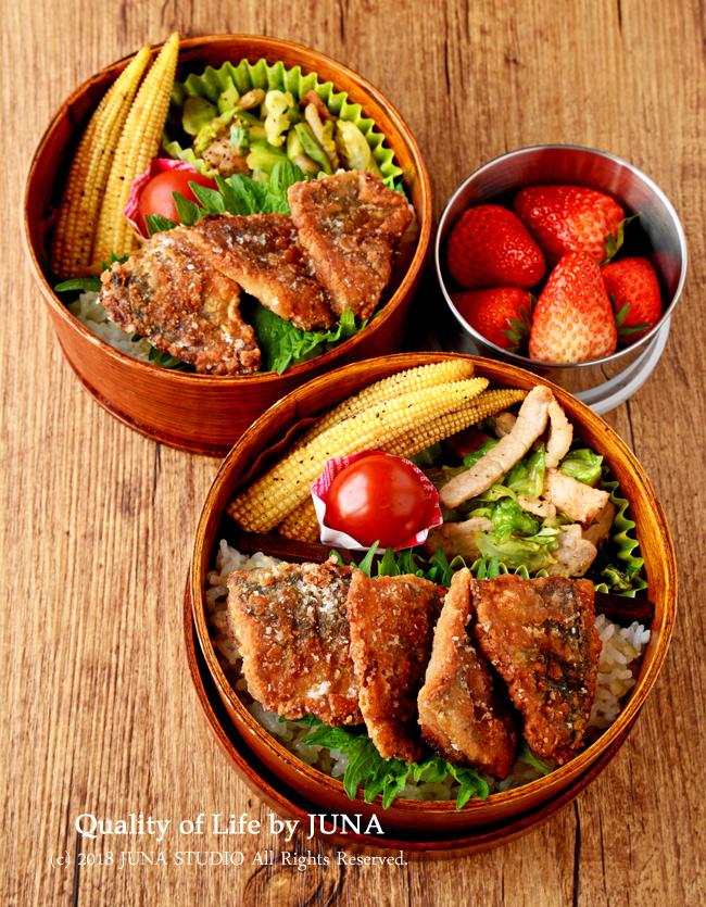 【今日のおべんと】あじの竜田揚げ焼き弁当 / ブログリニューアルしました♪