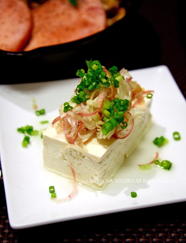 miso-onion10174