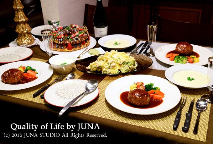 クリスマスの日の食卓