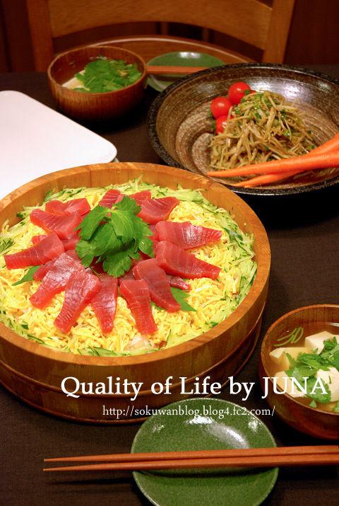 野菜五目のちらし寿司 と ごぼうのネギゴマサラダ