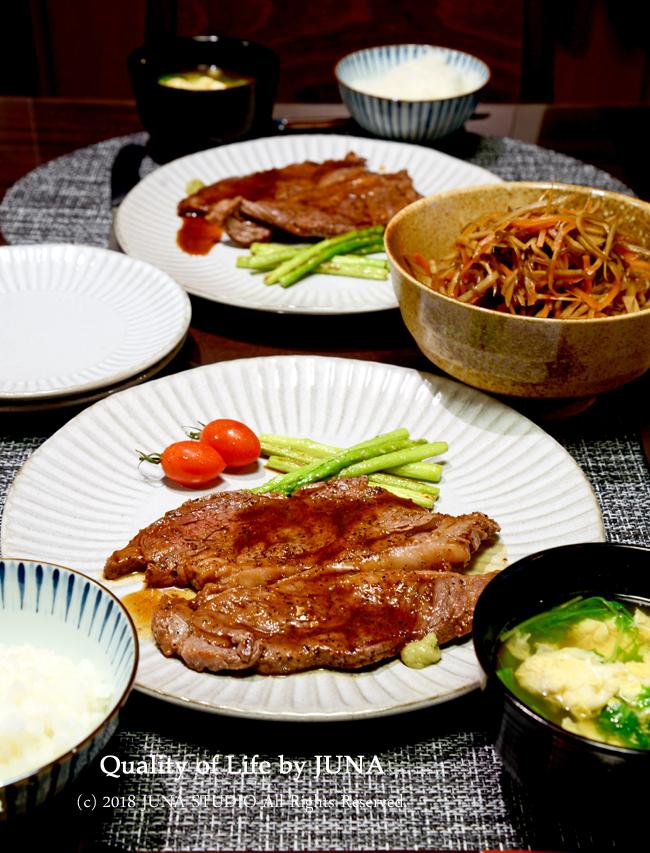 アンガス牛ステーキの晩ご飯と今日のおべんと / 質問のお答え