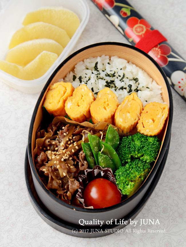 【今日のおべんと】牛肉のしぐれ煮弁当