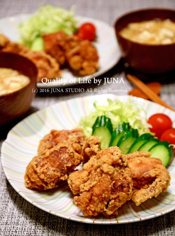 鶏のから揚げ と お弁当 と ジョガーパンツ