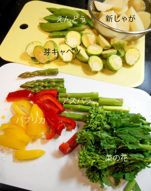 haruyasai04165