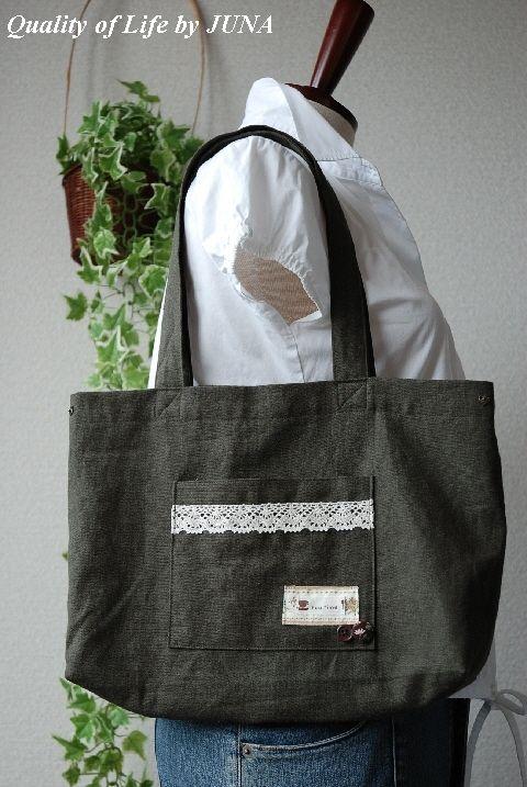 rinen-bag3.jpg