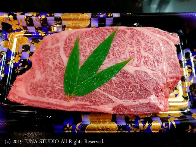 sushi061920