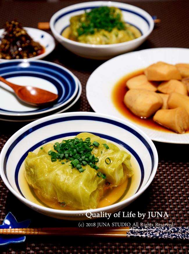 ひとつのタネで夕飯とお弁当両方♪ ~和風ロールキャベツとハンバーグ~
