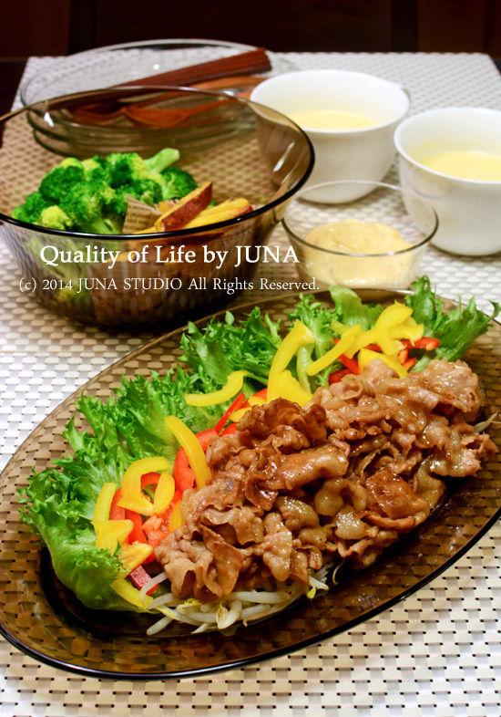 豚肉の柚子胡椒&バター炒め野菜添え、ディップ、スープなど