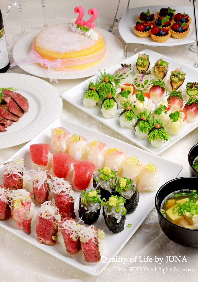 結婚記念日のごはんはお寿司をにぎりました~ステーキやお刺身のお寿司&野菜寿司いろいろ♪