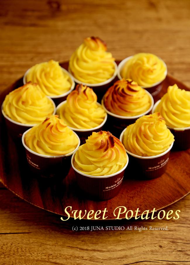 【材料アバウトでOK】バターたっぷりスイートポテト と 今日のおべんと