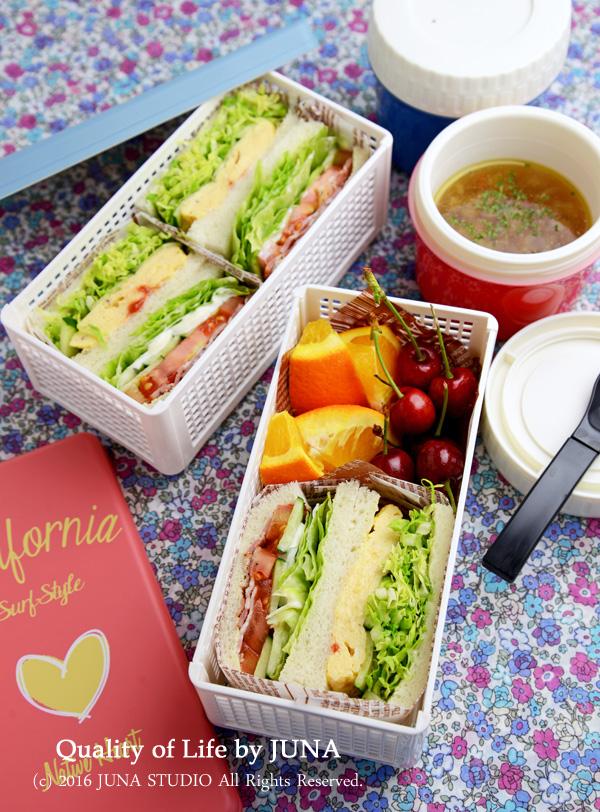 サンドイッチ&野菜スープ&フルーツのお弁当