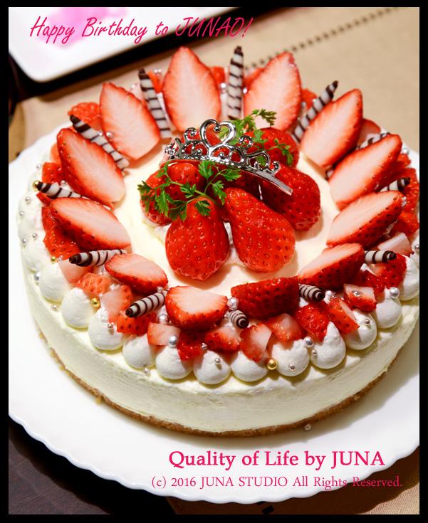 JUNA夫さんの誕生日飯