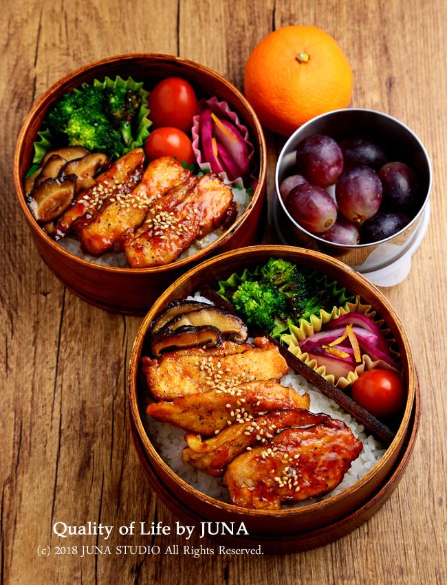 蒸し鶏(むね肉)を作っておいたので夕飯&お弁当に(おかげで朝は楽だったw)