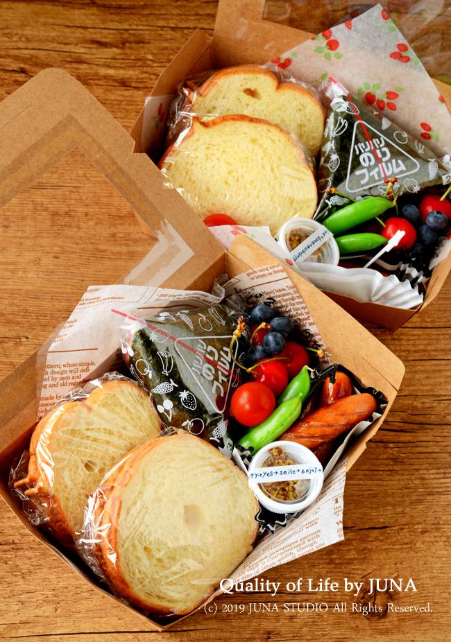 【今日のおべんと】ラウンドパンサンドとおにぎりのお弁当