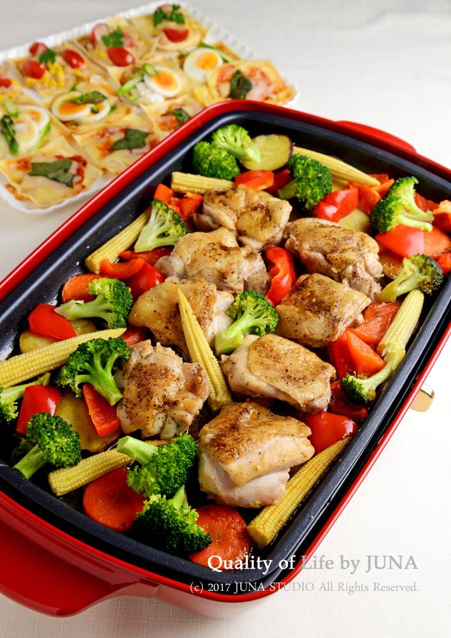【サタハピしずおか・レシピ2品目】チキン&カラフル野菜焼き