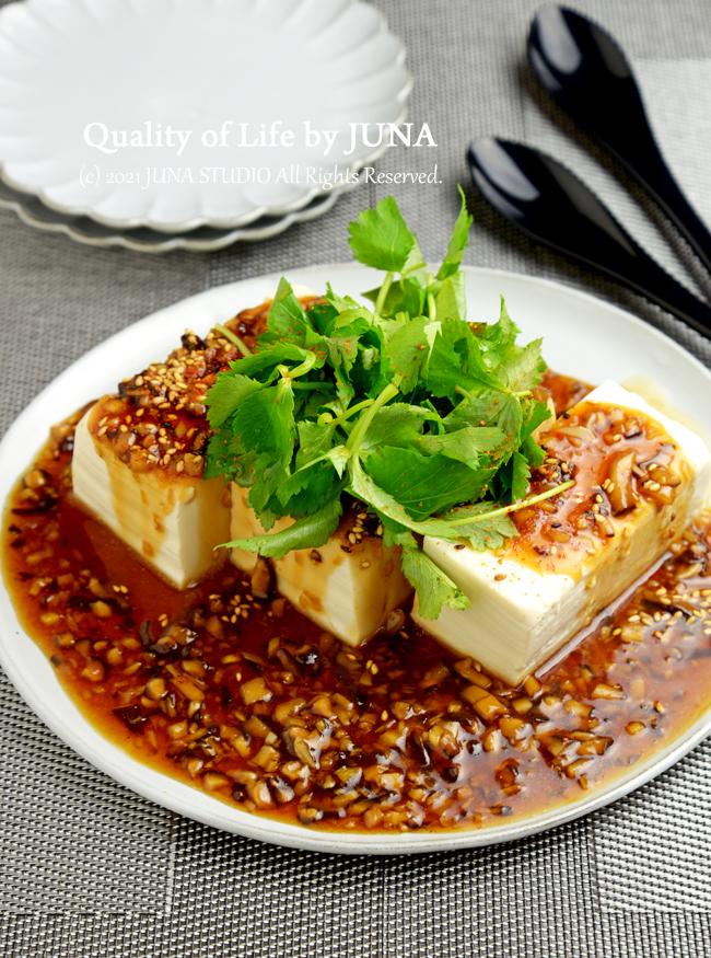 和風よだれ豆腐