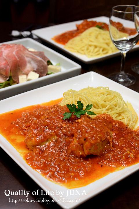 チキンのトマト煮&パスタ
