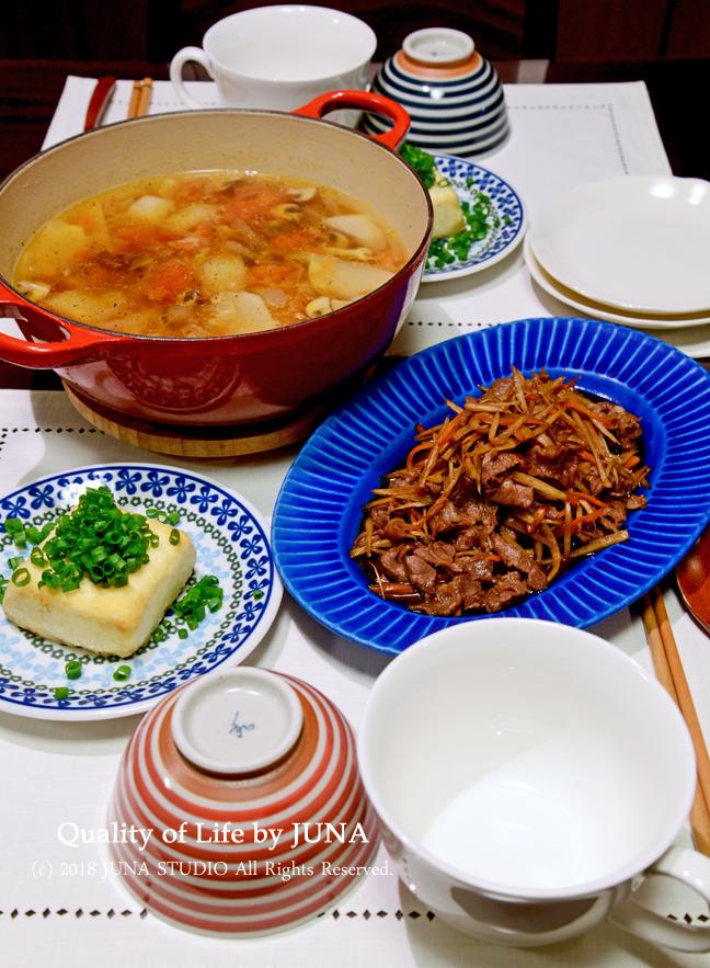 【ベジスープ】かぶとトマトのまろやかスープ の 晩ご飯