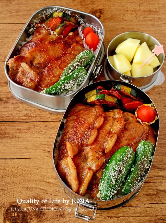 【今日のおべんと】豚のみそ風味焼きと夏野菜を使ったお弁当/今年育てている野菜