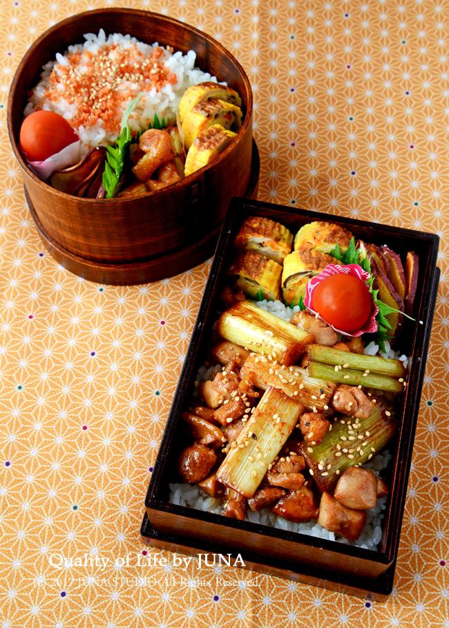 【今日のおべんと】ねぎま風炒め(丼or別盛り)