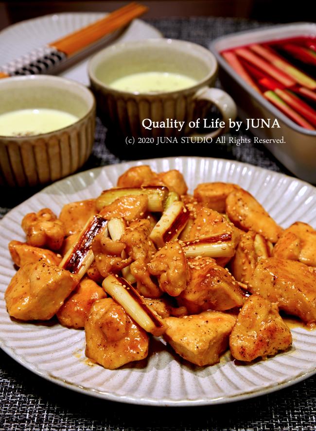 鶏むね肉と白ねぎのぽん酢バターソテー&枝豆スープ(cottaさんのハンドブレンダー使用)