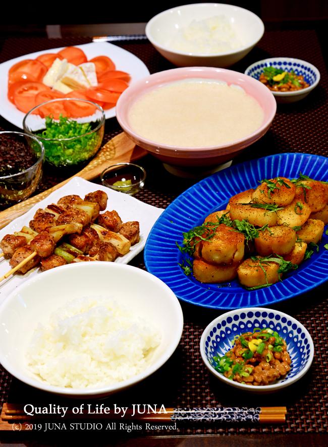 自然薯まるごと1本使った食卓~とろろごはん&自然薯のバターしょう油焼き~