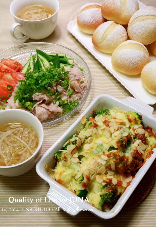 晩ご飯 with 丸パン